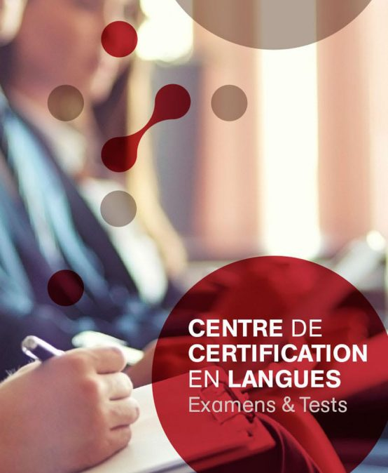 Examens et tests – Sessions de juin 2017